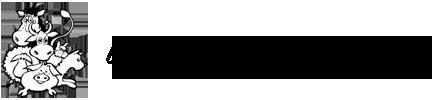 Dyrlegene i Skolestua Logo